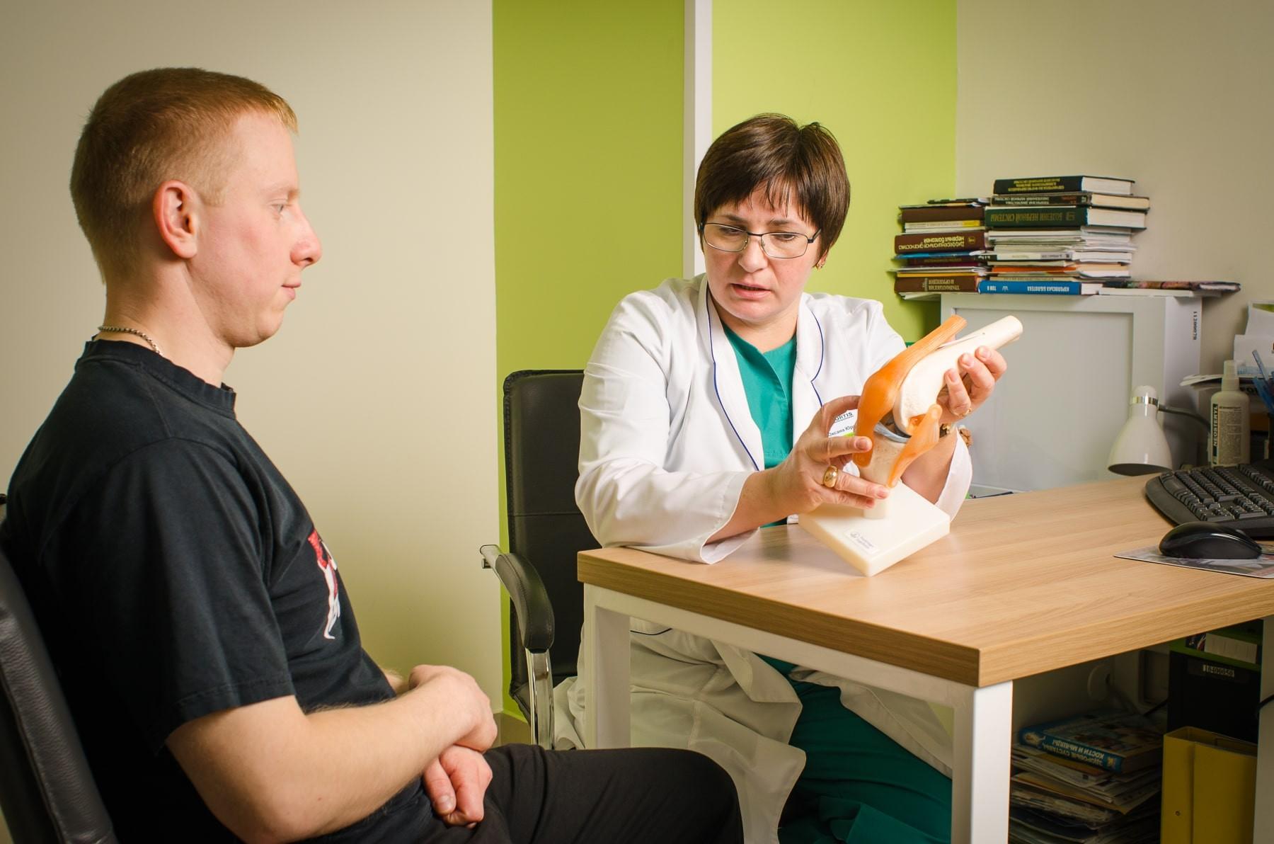 профілактика та лікування болю в суглобах в Харкові